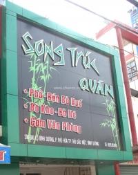 Làm mặt dựng alu tại Đà Nẵng